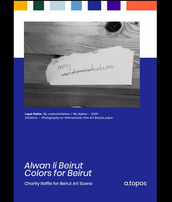 alwan-li-beirut---colors-for-beirut--62026.png