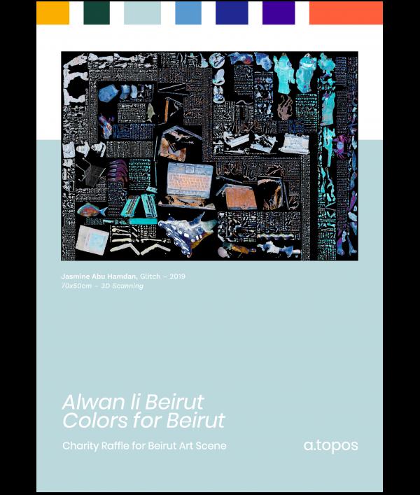 alwan-li-beirut---colors-for-beirut--62028.png