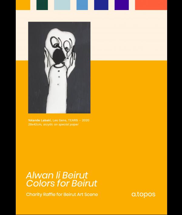 alwan-li-beirut---colors-for-beirut--62029.png