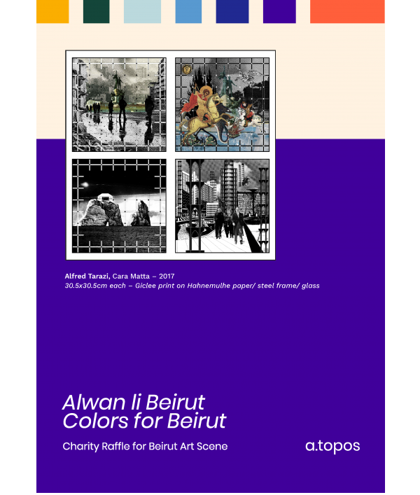 alwan-li-beirut---colors-for-beirut--62031.png