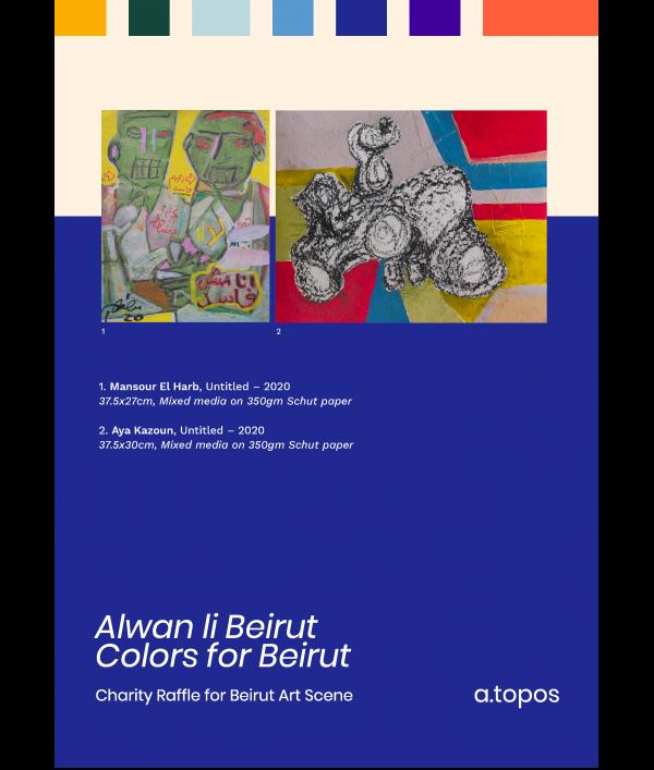 alwan-li-beirut---colors-for-beirut--63983.png