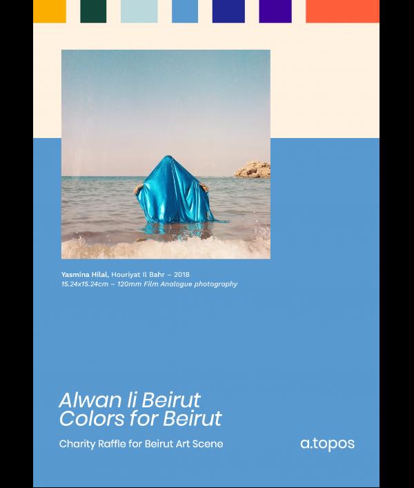 alwan-li-beirut---colors-for-beirut--64062.png